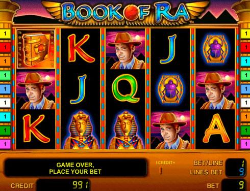 Играть в клубе Вулкан на игровом автомате Book of Ra