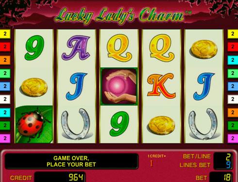Автомат Lucky Lady`s Charm на реальные деньги в казино Вулкан