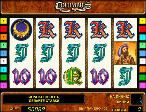 Игровой автомат Columbus на деньги в клубе Вулкан
