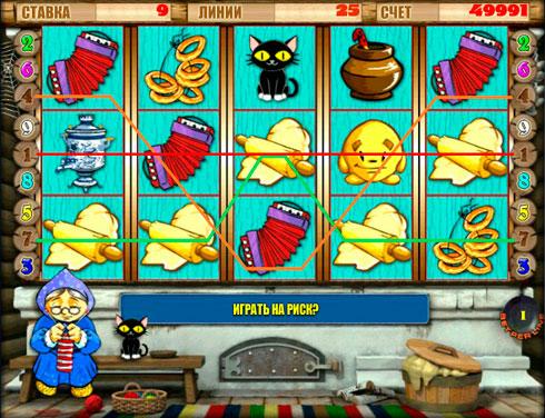 Игровой автомат Keks на деньги в клубе Вулкан